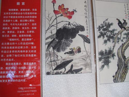 在2013年新春佳节里图片